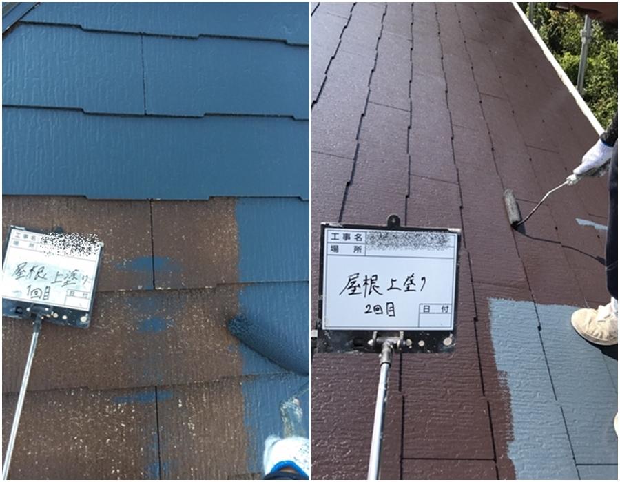 外壁塗装と屋根塗装~わんちゃんと暮らす家~/裾野市K様