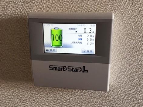 スマートスター蓄電池設置/清水区M様邸