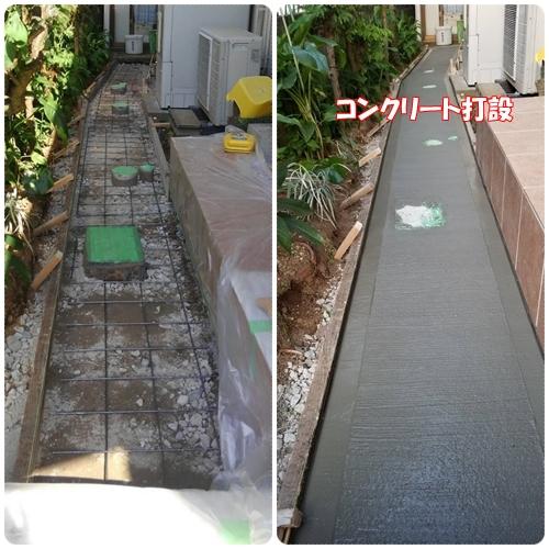エクステリア工事/清水町F様邸