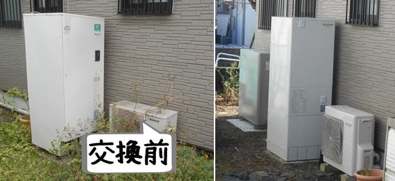 ニチコン蓄電池・エコキュート・ナビフィッツ・パワコン交換/長泉T様邸