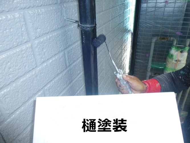 外壁塗装/沼津市Sアパート様